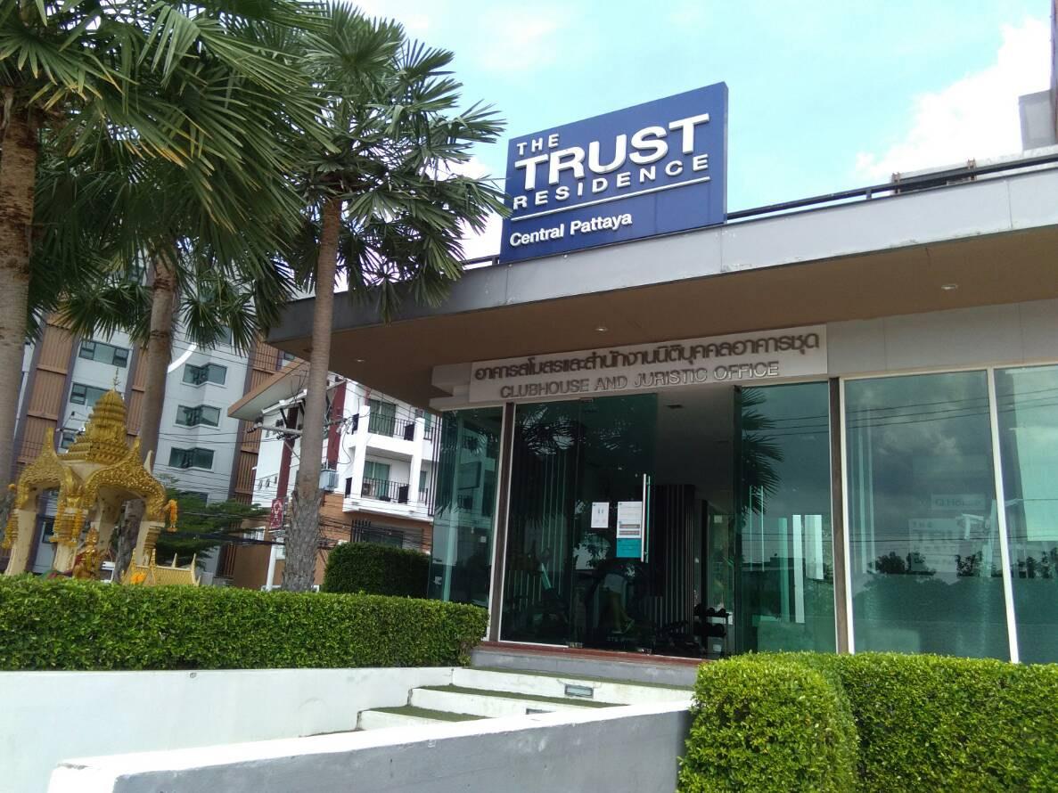 ขายคอนโด เดอะทรัสต์ พัทยากลาง /The Trust Condo Central Pattaya